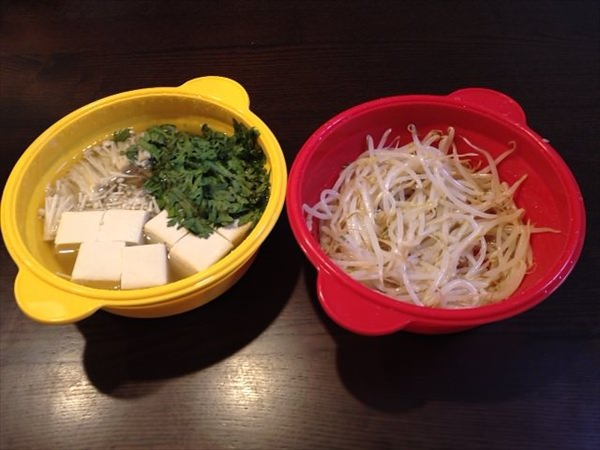 9日目の夕食