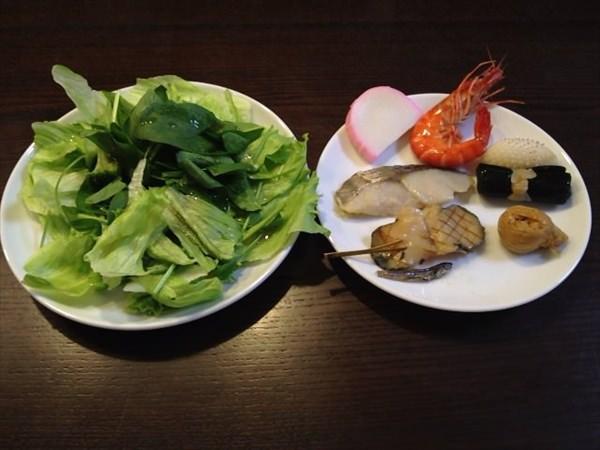 22日目の夕食