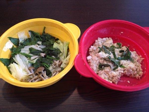 28日目の昼食