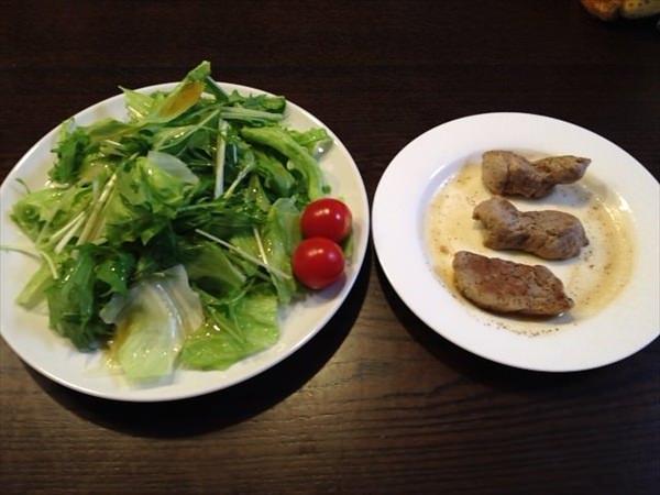 31日目の昼食