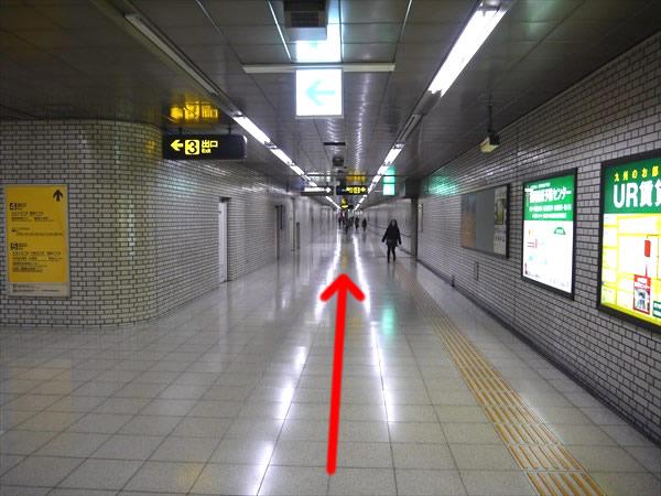 赤坂駅の3番出口付近