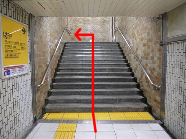 5番出口の1つ目の階段