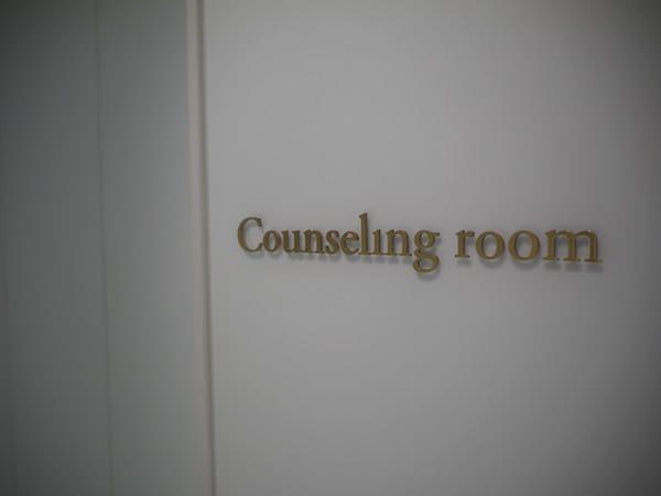 カウンセリングルーム入り口