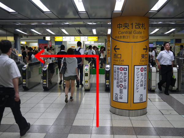 JR池袋駅中央1改札