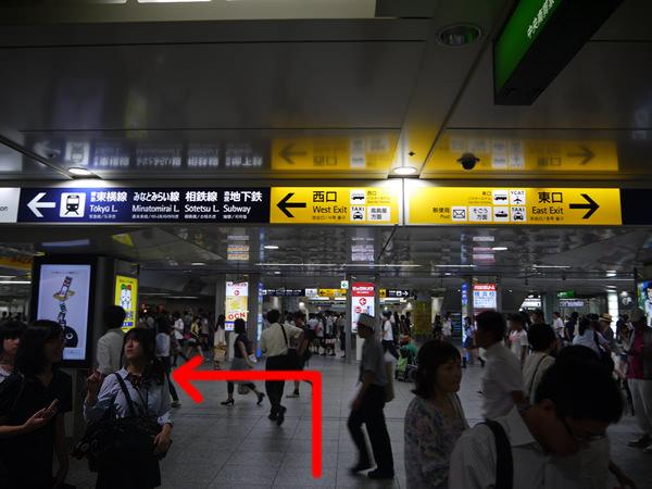 JR横浜駅の改札を出たところ