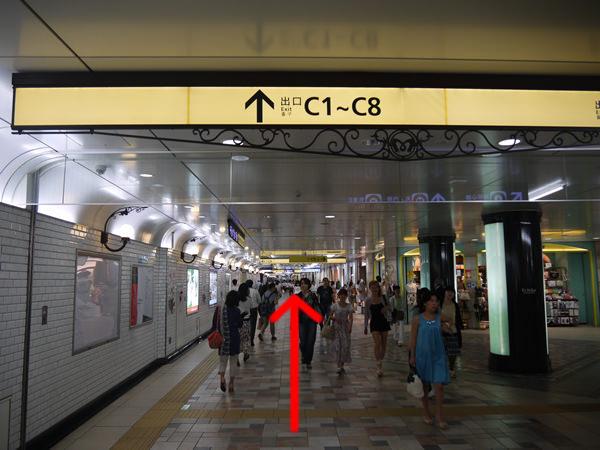 「出口C1~C8」の案内版