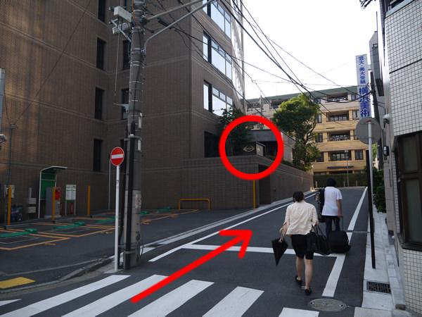 ライザップ横浜西口店の看板