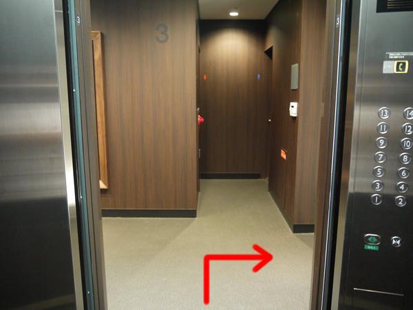 エレベーターホールで3Fに到着