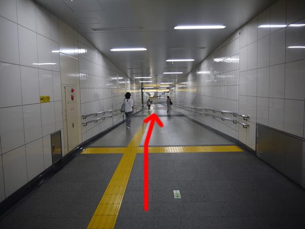 下り坂の道