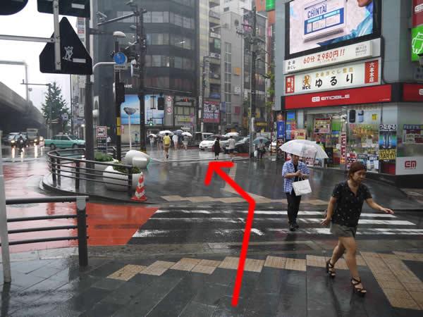 連続した横断歩道
