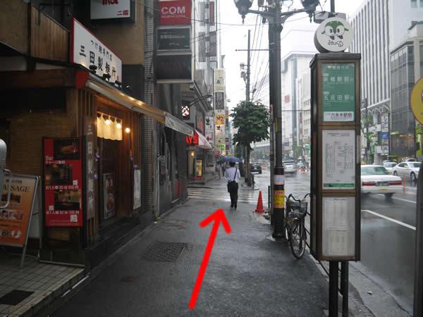 「六本木駅前」のバス停