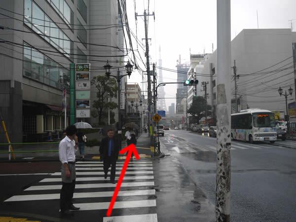 途中にある横断歩道