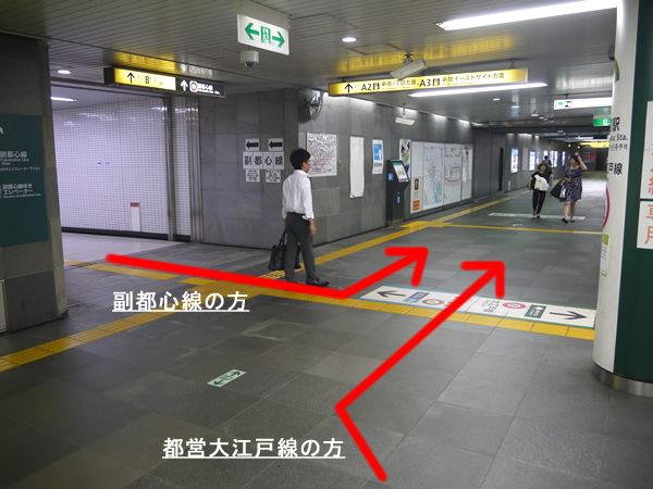 東新宿駅の改札を出たところ
