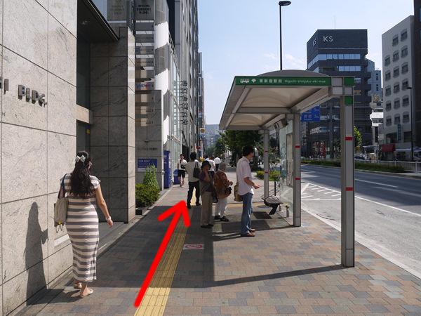 バス停「東新宿駅前」