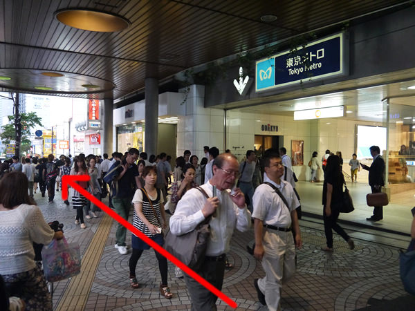 東京メトロ(丸の内線)の出入り口