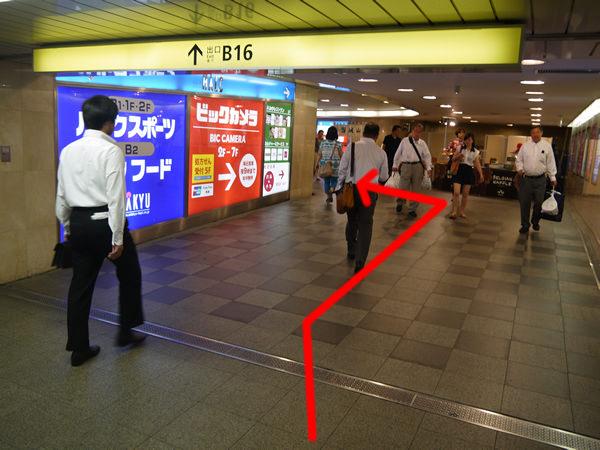 新宿駅B16出口の案内板