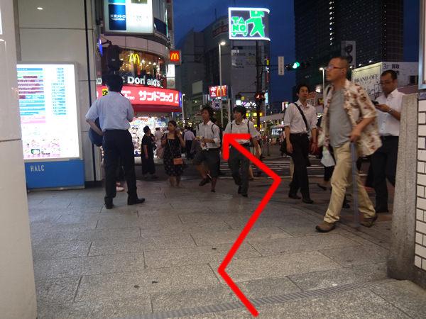 新宿駅B16出口
