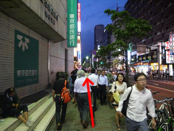 東京都民銀行横の道