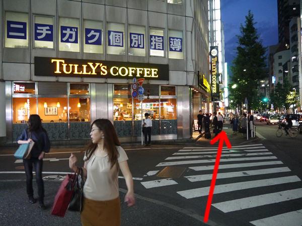 信号のない交差点の横断歩道