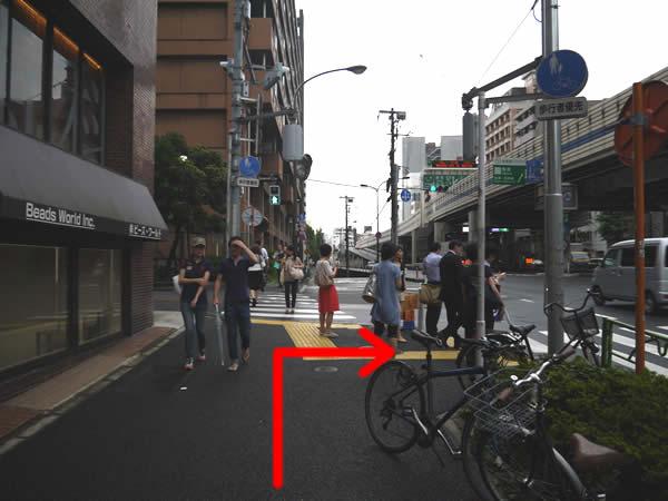 1つ目の交差点
