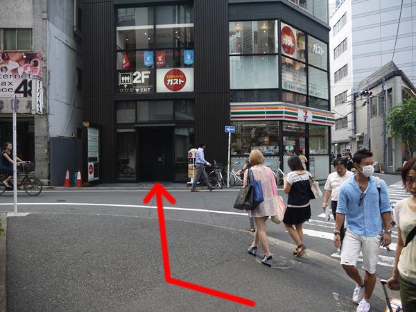 VARCA西新宿入り口
