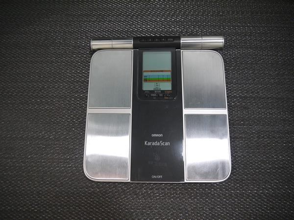 効果測定用の体重計