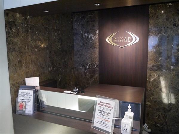 ライザップ広島店のカウンター