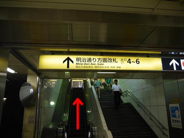 出口4~6の標識