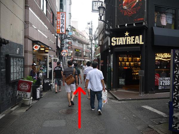 東京チカラめし近く