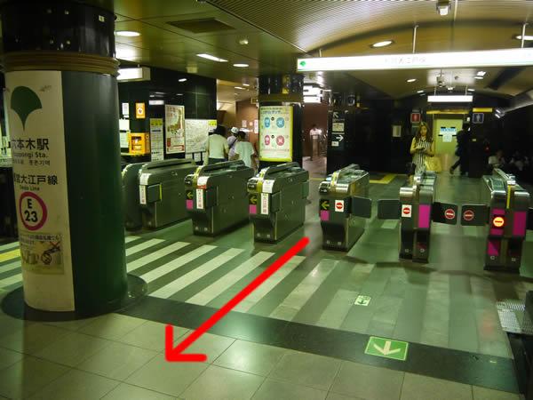六本木駅の改札