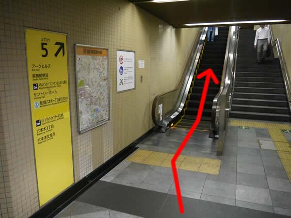 「5番出口」に向かうエスカレーター