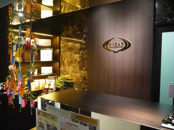 ライザップ仙台店のフロント