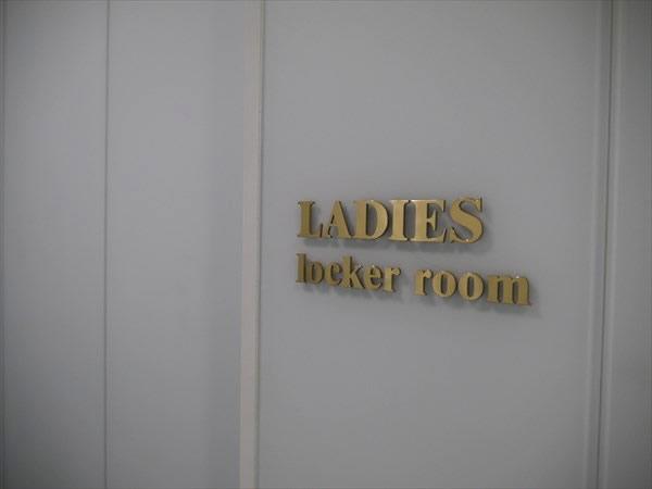 ライザップ仙台店の女性用ロッカールーム入り口