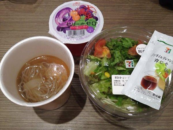 55日目の昼食