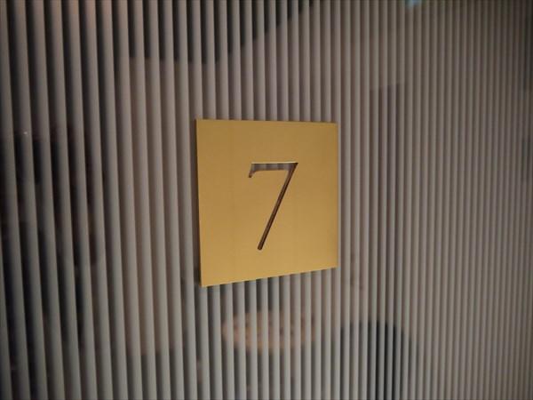 川崎店のセッションルームは7室