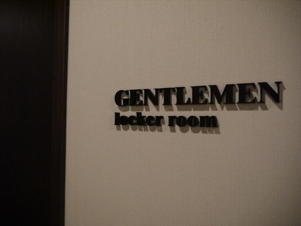 男性用ロッカールーム