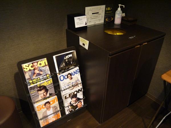 衣類回収ボックスと男性向け雑誌