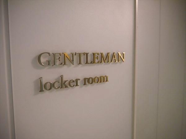 品川店の男性用ロッカールーム入り口