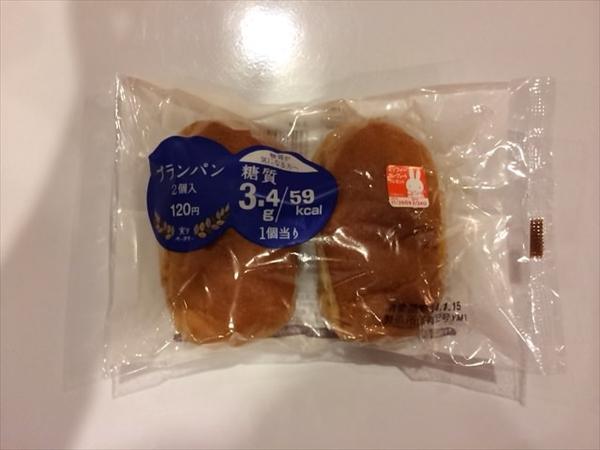 昼食前に食べたふすまパン