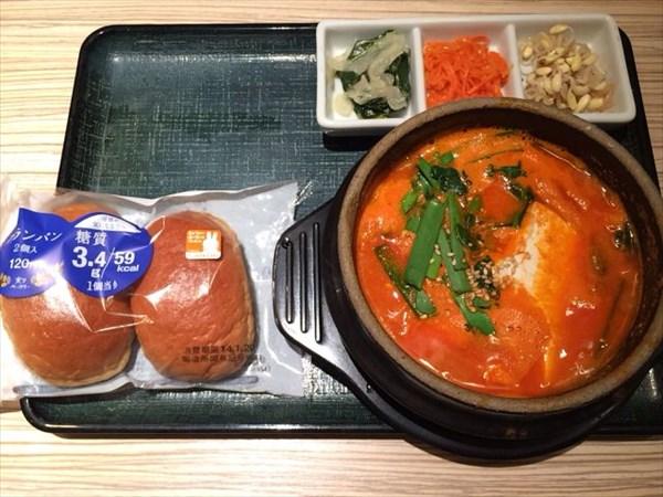 ペア12日目の昼食(管理人)