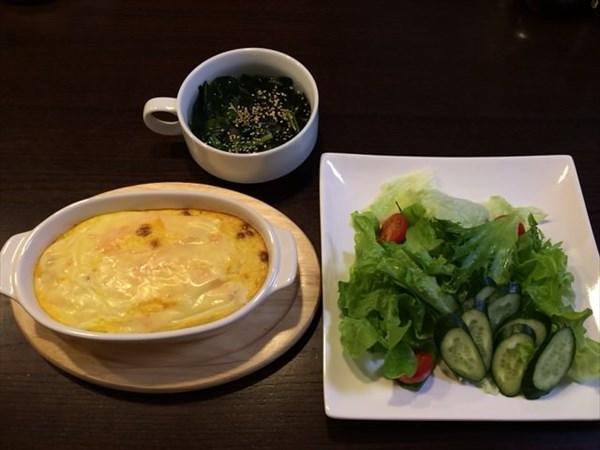 ペア33日目の食事メニュー