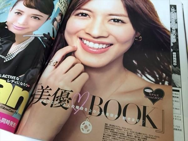 美優BOOKのコーナー