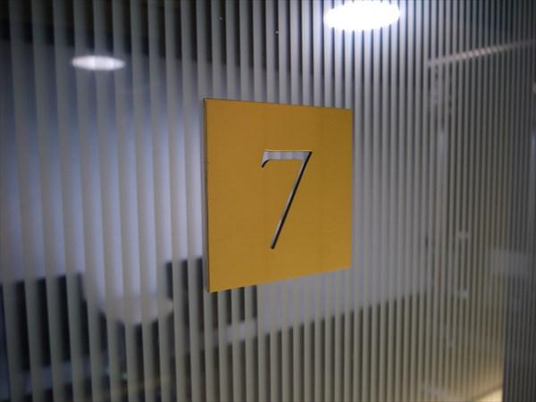 京都店のセッションルームは7室