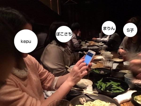 ライザップアプリを説明するkepu
