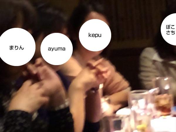 爆笑中のayumaさん