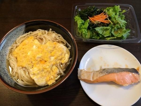 ペア55日目の昼食