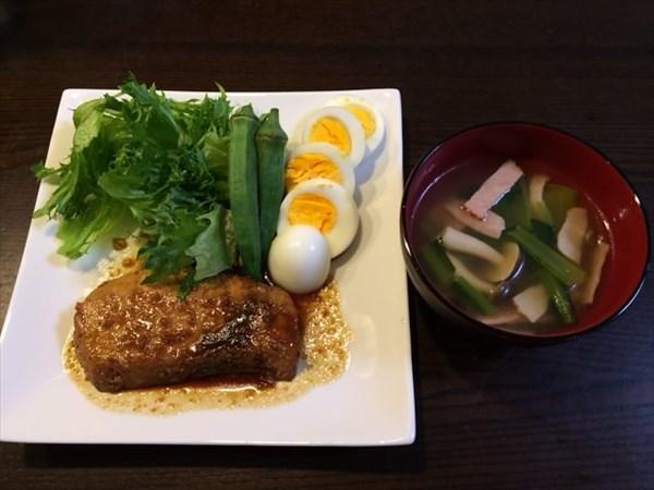 ペア56日目の夕食1