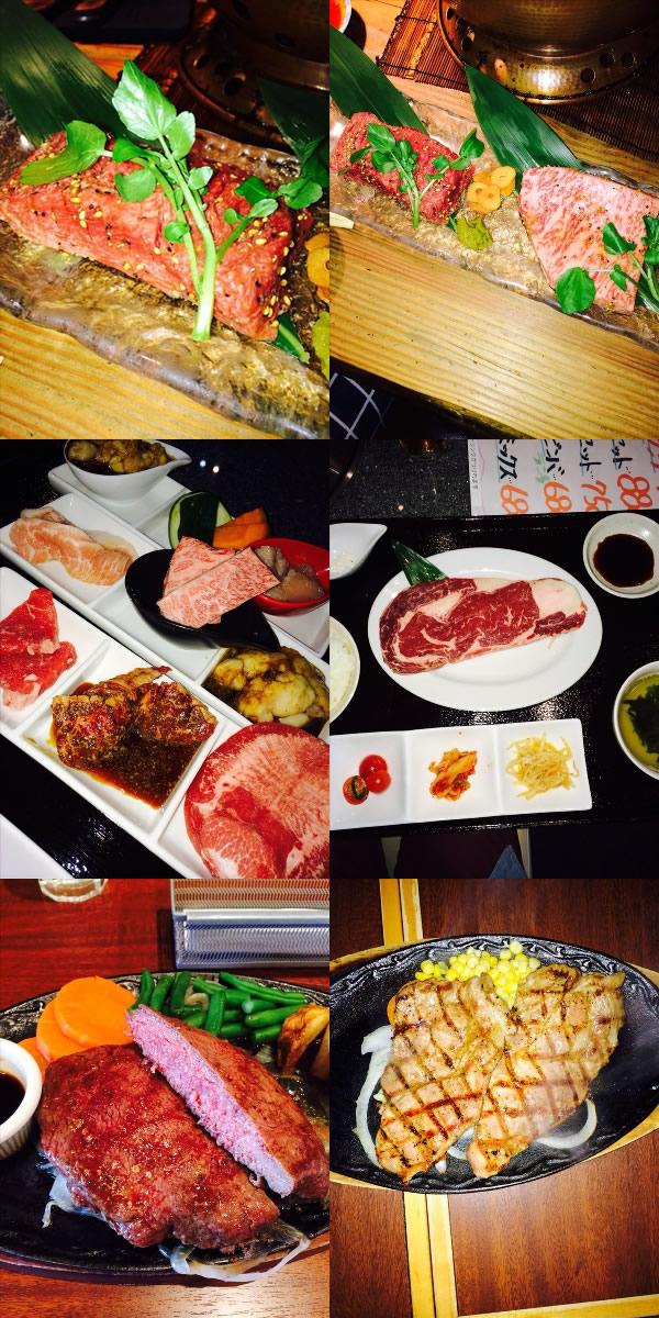 ライザップ中に食べた肉の写真