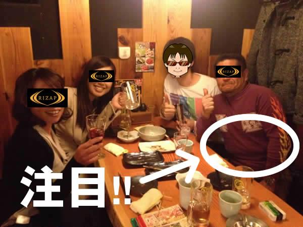 第3回名古屋オフ会の様子