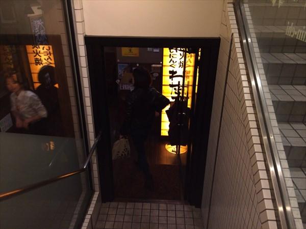 わたみん家(淀屋橋店)